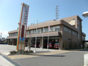 三島市消防庁舎