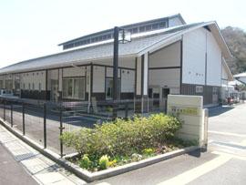 伊豆長岡学校給食センター